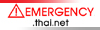 emergency.thai.net